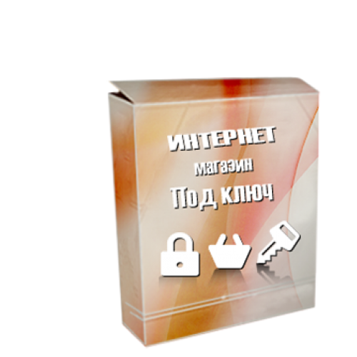 интернет магазины по: